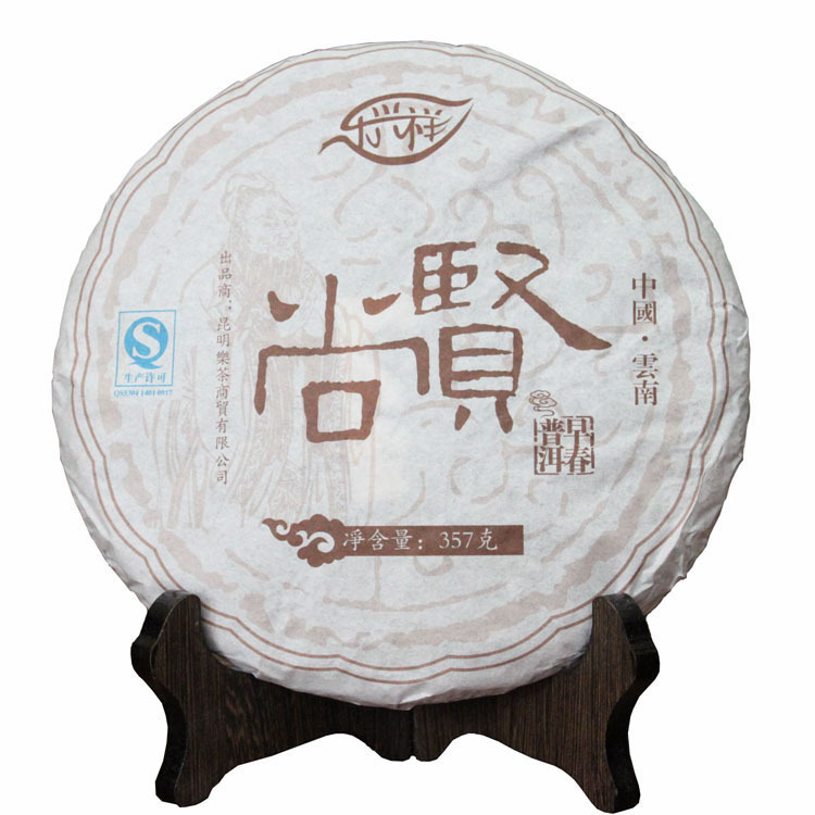 Premium Yunnan Pu er tea 357g Raw Puerh 2012 year Sheng Cha Green Puer tea