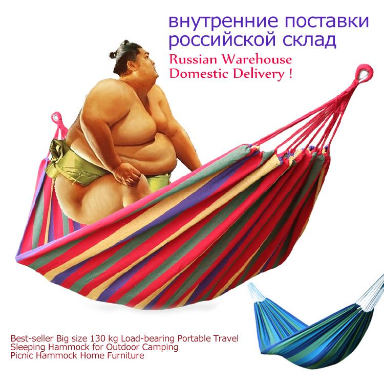 гамак Best/seller 130 hammock