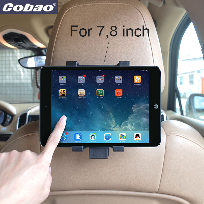Universal tablet holder for car backseat tablet PC mount stand for 7 8 inch small tablet 7.9 inch Ipad mini(China (Mainland))