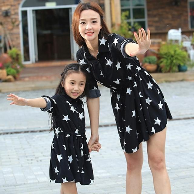Высокое качество мать и дочь платья семья взгляд платье девушки женщин звезда черное ...