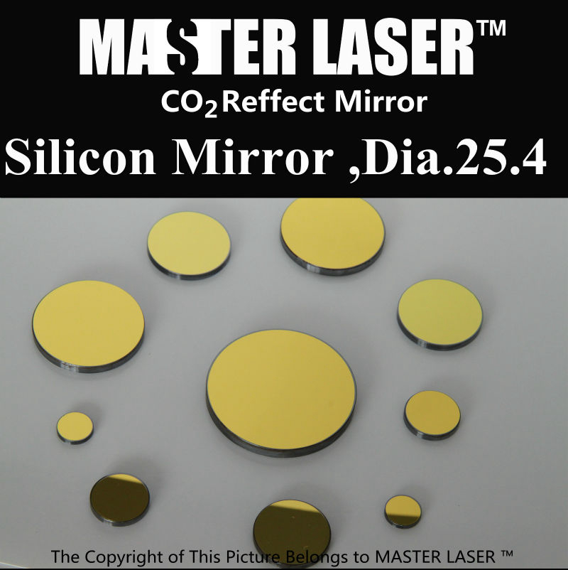 3 pieces diameter 25.4mm,gold plated silicon mirror,CO2 laser cutting machine reflect mirror, laser mirror(China (Mainland))