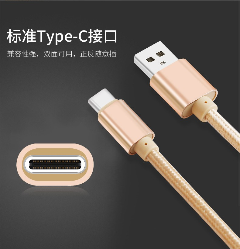 Type-c Micro USB Cable,Fast Charging Mobile Phone USB Charger Cable 1M 1.5M Data Sync Cable for xiaomi huawei Samsung HTC LG