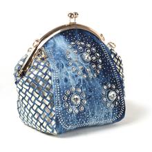 2014 мода оболочки алмаз ткачество украшения женщины сумка почтальона сумочки известных брендов дизайнер сумки , сумки