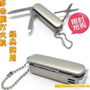 2012 ! qf001 multifunctional knife multifunctional windproof lighter