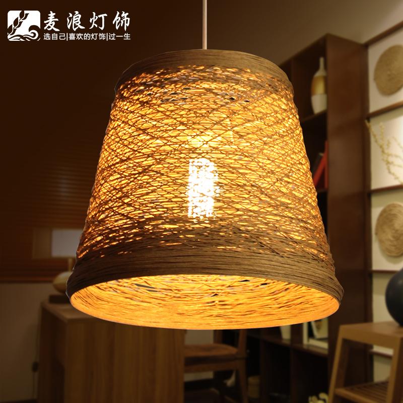 achetez en gros lampes suspendues en osier en ligne des grossistes lampes suspendues en osier. Black Bedroom Furniture Sets. Home Design Ideas