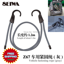 Car Accessories  adjustable elastic rope bound items fixed rear trunk straps Z67(gray) free shipping(China (Mainland))