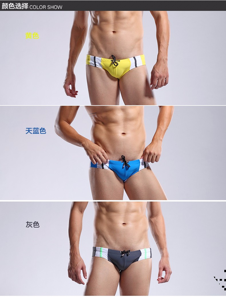 Free shipping!Brand Desmiit gay swimming trunks Men's low waist assorted colors swimming briefs splicing draping sexy swimwear