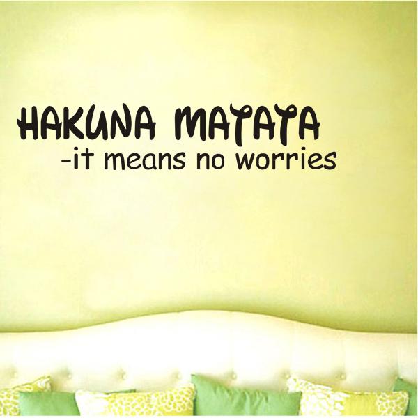 JJRUI HAKUNA MATATA wall vinyl sticker home decor children movie quote inspirational ! 33.5x7.1in 21 COLOR(China (Mainland))