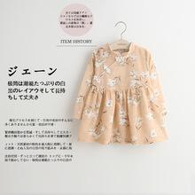 Kids Regular Vestidos Gu Ya Innocence Factory Direct Spring 2016 New Girls Cotton Cheongsam Children's Clothing Wholesale Trade(China (Mainland))