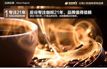 Yunnan arabica coffee powder Instant coffee 560g Containing sugar Ethnic bag