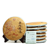 100% real China 's famous brand puer DAYI menghai Tea factory  Raw tea Year of the horse zodiac memorial cake Hero of the horse