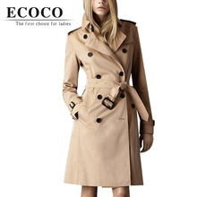 Famous B Brand Autumn Winter Classic British Double Breasted 1:1 Slim Long Turn-down Collar Women Khaki Black Trench Coat D030