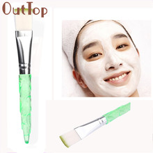 Best Deal New OutTop Facial Cosmetic Hot Flawless Unique Makeup Brushes Mask Brushes Gift 1PC(China (Mainland))