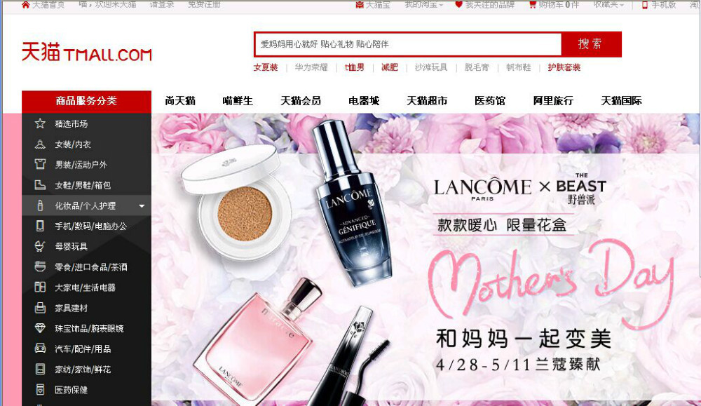 buy on alibaba and taobao professional shoes taobao agent(China (Mainland))