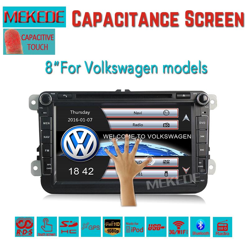 8inch 2 din Car DVD for Volkswagen VW golf 4 golf 5 6 touran passat B6 sharan jetta caddy transporter t5 polo tiguan with gps(China (Mainland))