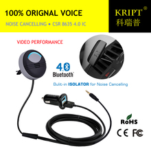 noise cancelling 2016 latest version AUX bluetooth car kit(China (Mainland))