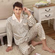 2015 Men Beige Yellow Plaid Silk Pajamas Printed Fashion Apparel Long Sleeves Turn-down Collar Satin Pajamas For Spring Autumn(China (Mainland))