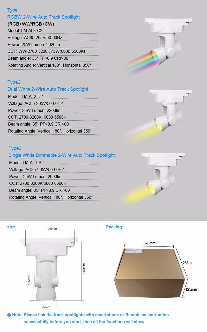 Brightness adjustable 2.4G RF smartphone app control warm white 25W track light spot