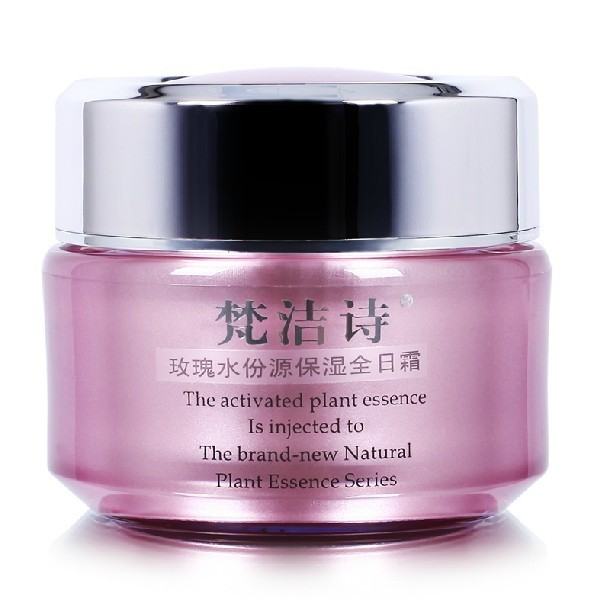 Rose moisturizing full day cream 50g moisturizing whitening yellow oil women's essence cream