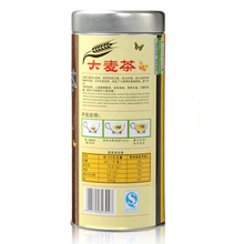 Hot Sale Natural Chinese Healthcare Fresh 50g Barley Tea Of Grain Tea Anti Pressure For Women