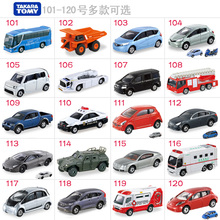 Dume tomy card alloy car models toy police car 101 - 120(China (Mainland))