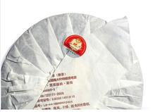 2010 Year 7262 China organic puer tea ripe 357g Chinese menghai ripe puer tea 357 g