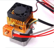 Free Shipping 0.2/0.3/0.4MM Nozzle MK7 Extruder Print Head for 3D Printer 1.75MM abs/pla