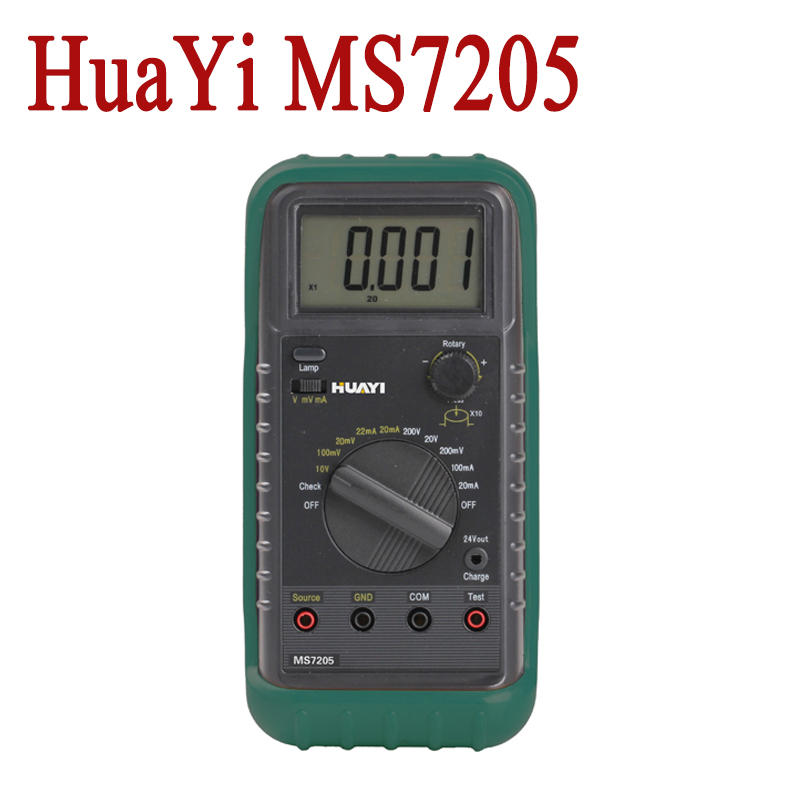 HuaYi MS7205 High Quality Loop Calibrator,CE Certificate Digital Process Calibrator With LCD Display(China (Mainland))