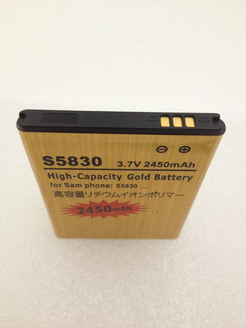 2450mAh High Capacity Gold Battery For Samsung Galaxy Ace S5660 S5670 S6500 S7500 I569 I579 S5838
