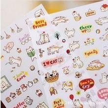 6 sheets/lot (1 bag) DIY Cute Kawaii Cartoon Cat PVC Sticker for paper Scrapbooking decor Kid Children Diary Free shipping 909(China (Mainland))