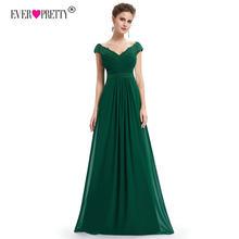 Robe De Soiree 2019 EB23368 אלגנטי קו V צוואר אפליקציות פורמליות שמלת ערב ארוך אדום מסיבת החתונה הרשמית בתוספת גודל(China)