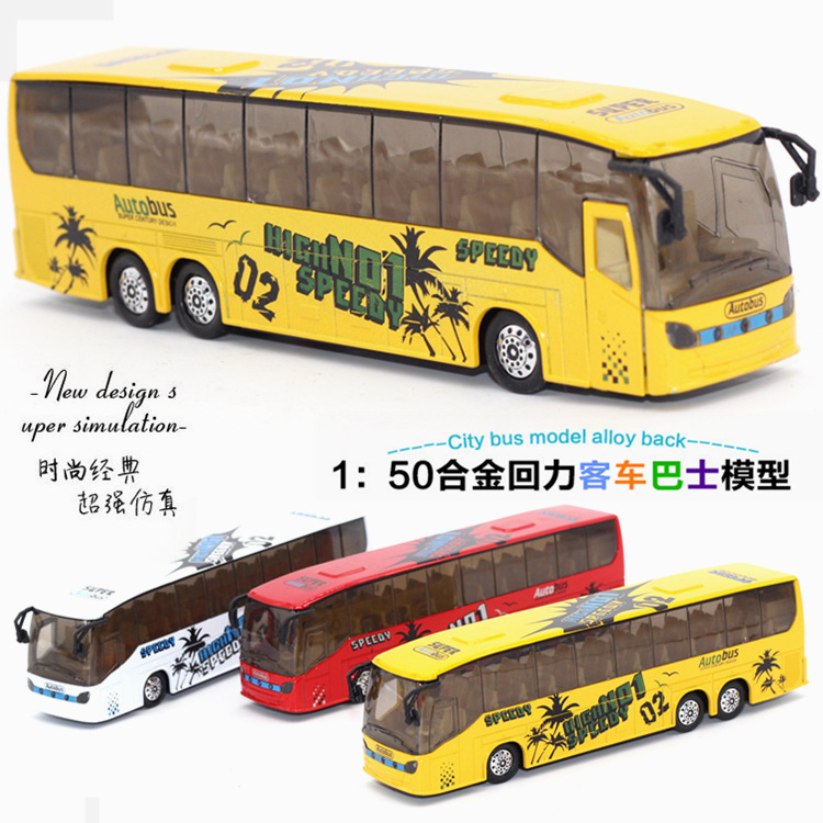 Diecast Metal model 1:50 Alloy pull back Coach Long city bus gift toy cars alloy Transport Bus car toys Juguetes(China (Mainland))