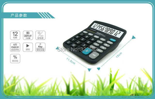 Free shipping 12digital calculator for general purpose calculator very lower price for hot sale 2014 calculator