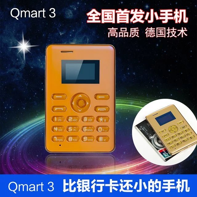 Original Qmart Q3 Mini Emergency Card MP3 FM Handfree Kid Girl Women Mini size Small Ultrathin credit card mobile Phone(China (Mainland))