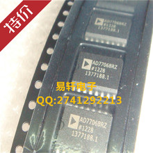 1 AD7706BRZ AD7706BR AD7706 16 Bit 3-channel AD converter Authentic Original - Supermarket of electronic components store