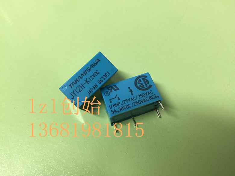 Authentic Japanese Takamizawa TAKAMISAWA relay JY5H-K JY12H-K JY24H-K<br><br>Aliexpress