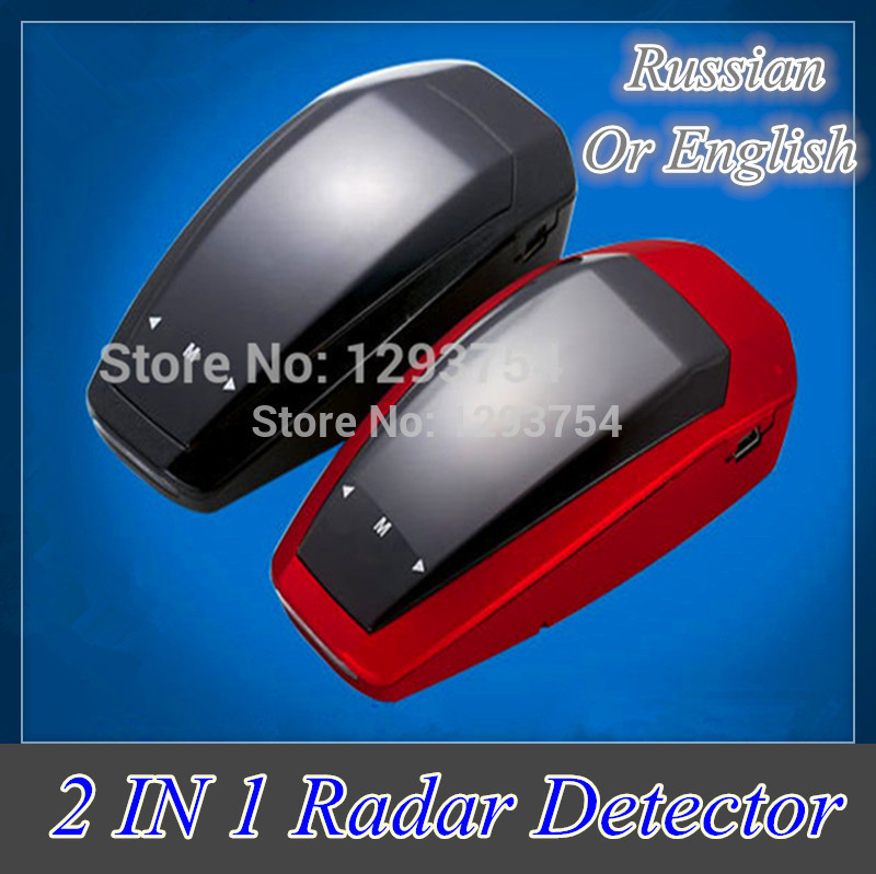 Hot Sale Anti Radar Car Detector Speed Strelka Car Radar Laser Radar Car Detector Str 535 For Russia Car Detector Strelka