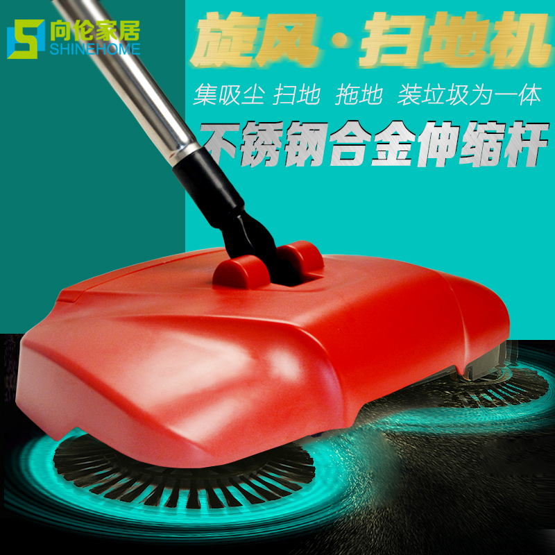 Mopping push household sweeper plate drag cleaner one broom(China (Mainland))