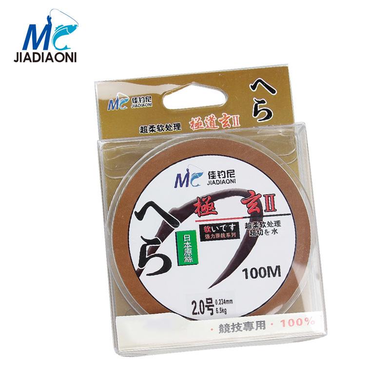 JIADIAONI 100m Nylon Fishing Line 0.8-7# Fly Fishing Line Sport Carp Fishing Line Fishing Tackle(China (Mainland))