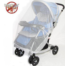 """Large Size  Stroller Fly Midge Insect Bug Mosquito Net Pram Baby Protector Pushchair  Full  Cover 59.05""""X43.31""""(China (Mainland))"""