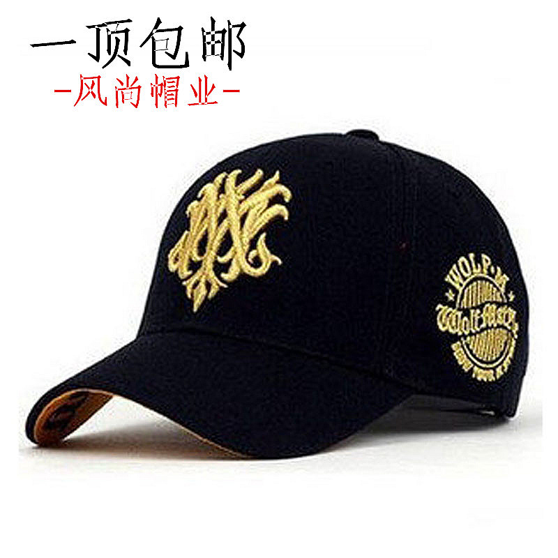 Spring and summer women's hat male cap sunbonnet ny cap sun hat baseball cap(China (Mainland))