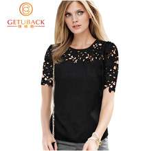 2015 New Arrival Women T shirts Summer Lace Sleeve Top Casual Women Tops Shirt Lace White/Black/Yellow Plus Size XXL XB266