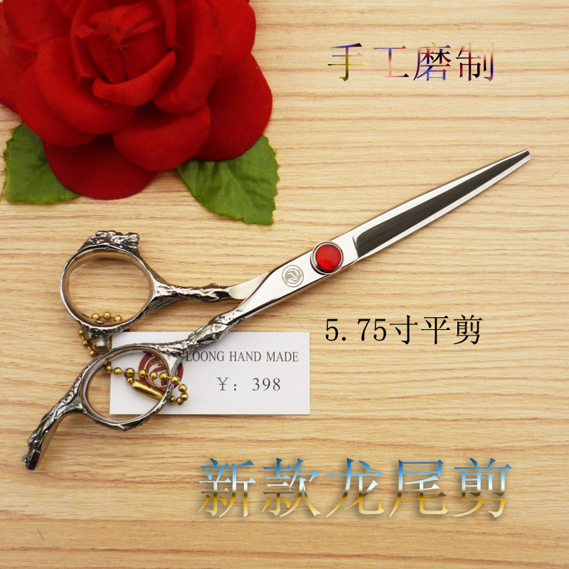 High Quality 440C Professional Hair Scissors Barber Scissors Kit Salon Scissors Hairdressing Scissors Hair Styling Tools FHT-575<br><br>Aliexpress