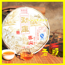 Freeshipping Spring tip raw pu'er virgin material spring tip tea 400g tea cakes 2007yr raw puer tea