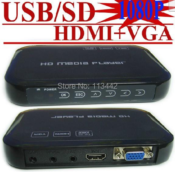 Free shipping 1080P Full HD HDD Media Player INPUT SD/USB Output HDMI/AV/VGA/AV/YPbpr Support DIVX AVI RMVB MP4 H.264 FLV MKV(China (Mainland))