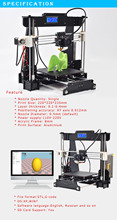OMNI Print Size 220 220 240mm Reprap Prusa i3 3D Printer DIY kit 1 Roll Filament