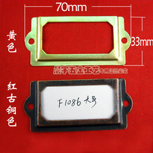 Wholesale Iron Vintage Label frame Paper Card holder Hardware Decoration 50pcs/lot Free shipping