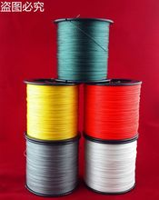 500M SUNKO Brand Super Strong Japanese Multifilament PE Material Braided Fishing Line 8 10 16 22 30 40 50 60 70 80 LB(China (Mainland))