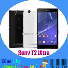 "Sony Xperia T2 ultra Dual moblile phone 6.0"" Capacitive screen Quad core 13MP Internal 8GB 1GB RAM(China (Mainland))"