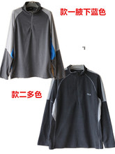 New Mens Winter Fleece  shirt size warm pullover jacket wholesale clearance(China (Mainland))